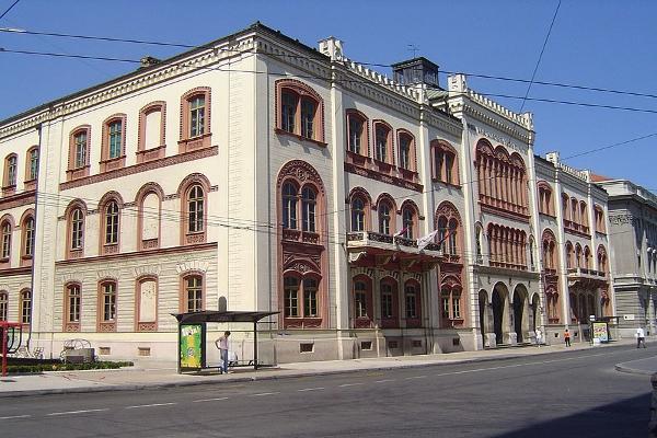 Foto: WIkipedia / Rektorat Univerziteta u Beogradu