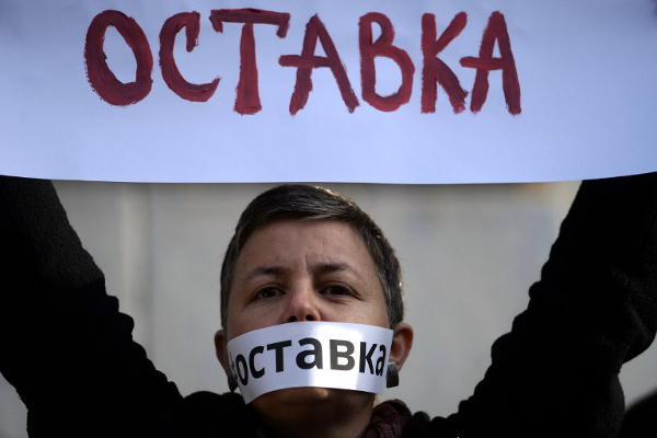 AFP / Dimitar Dilkov