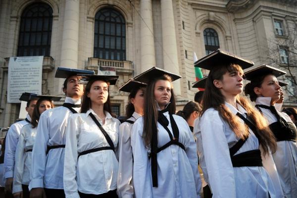 Foto: AFP / Dimitar Dilkov / Prosvjed protiv rezova u obrazovanju 2010.