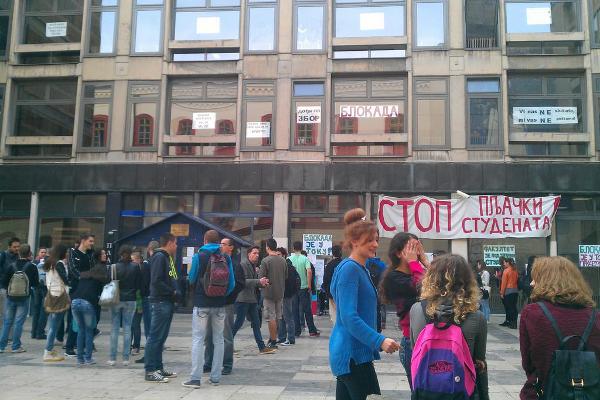 Protesti studenata i manipulacije institucija