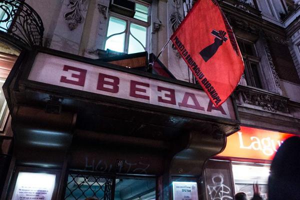 Foto: Pokret za okupaciju bioskopa