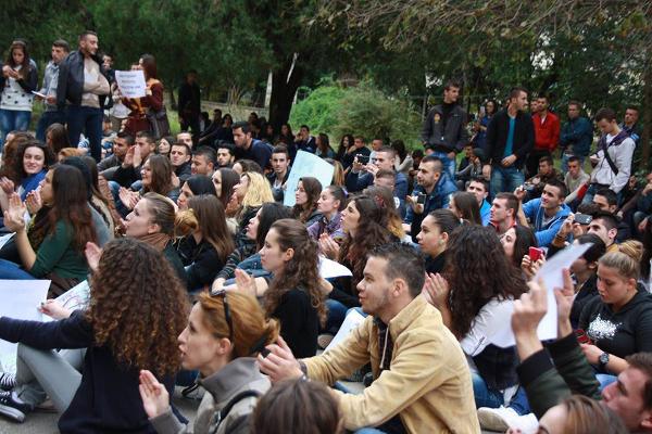 Privatizacija javnih sveučilišta i represija studentskog odgovora