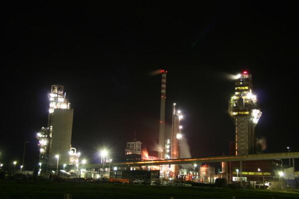 Foto: Petrokemija