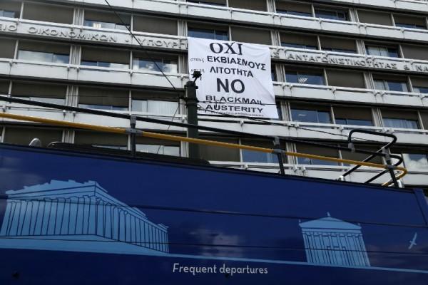 Foto: AFP / Nurphoto / Panajotis Camaros (Ministarstvo financija u Ateni s transparentom sindikata zaposlenih)