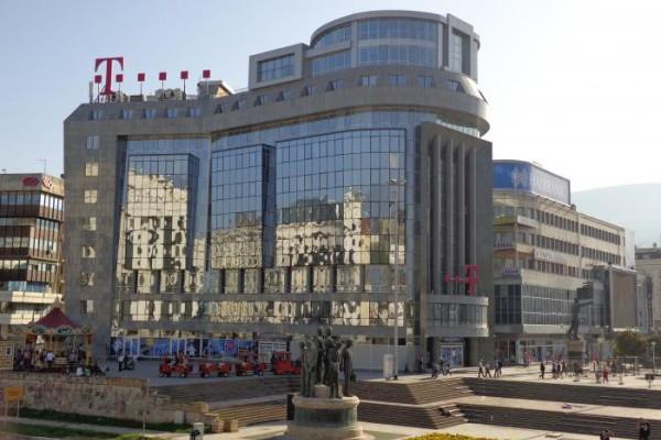 Foto: Wikimapia.org / Zgrada Makedonskog telekoma u Skopju