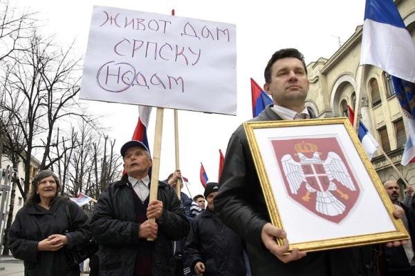 Srbi u BiH između imperijalizma i lažnog antiimperijalizma