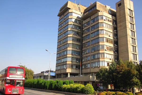 Foto: Wikipedia / Tashkoskim / Narodna banka Makedonije