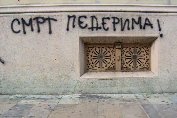 Srbija: Neonacisti na čekanju