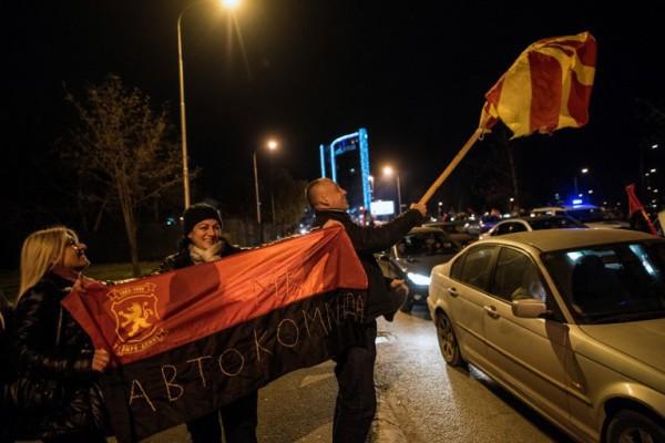 Foto: AFP / Robert Atanasovski