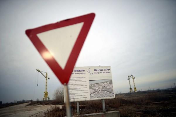 Foto: AFP / Dimitar Dilkoff / Gradilište Nuklearne elektrane Belene