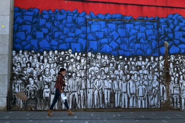 Foto: AFP / Andrej Isaković