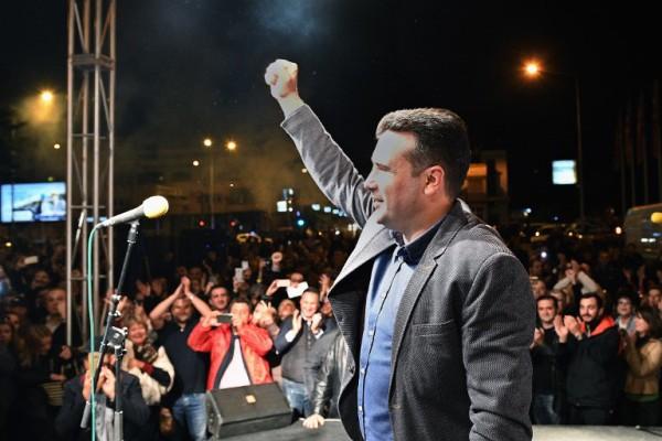 Strukturni oportunizam i društveno-politički izazovi pred Makedonijom