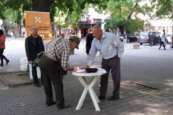 Ohrabrujući uspjeh bugarske kampanje za progresivno oporezivanje