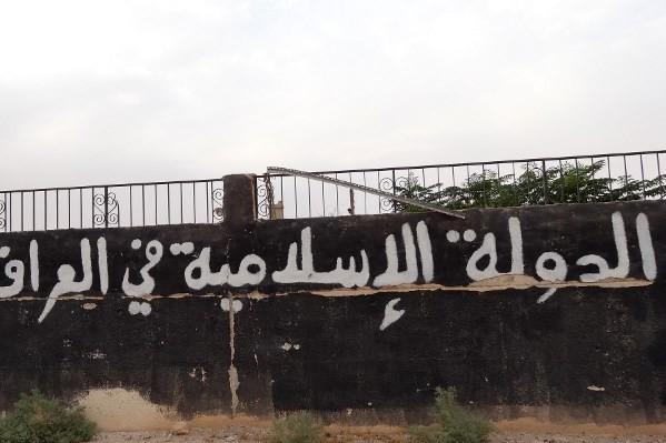 Novi profil terorista: slučaj Kandić i geografija beznađa