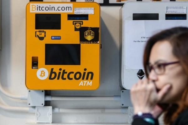 O čemu pričamo kada pričamo o bitcoinu?