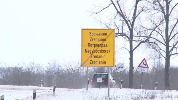 Projekt Petrovgrad: za kralja i poduzetnika