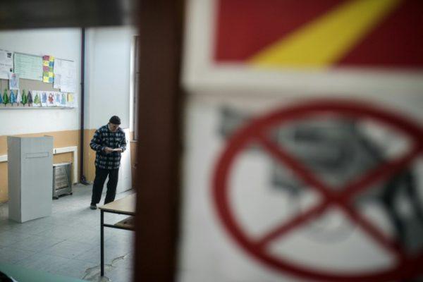 Nužna reforma političkih stranaka u Makedoniji