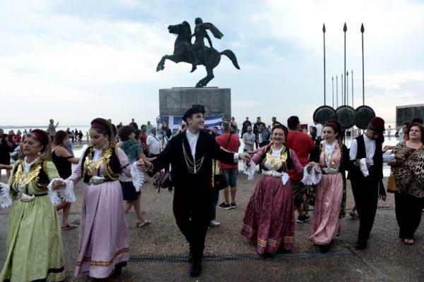 Grčko-makedonski dogovor repriza onog otprije deset godina?