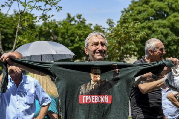 Gdje je Gruevski?