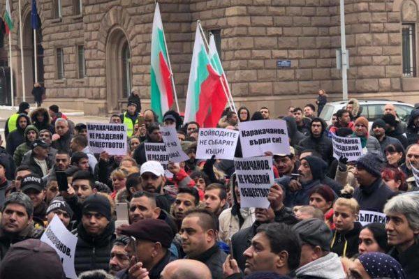 """Kampanje """"čišćenja"""" Bugarske od Roma"""