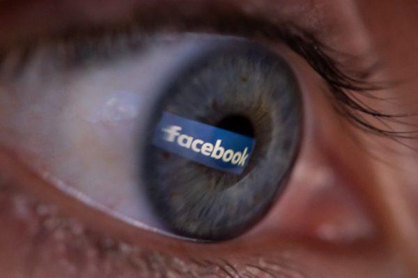 Quant: europska javna internet tražilica