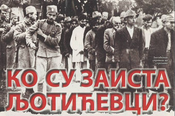 Istorijski revizionizam za sve od 7 do 107