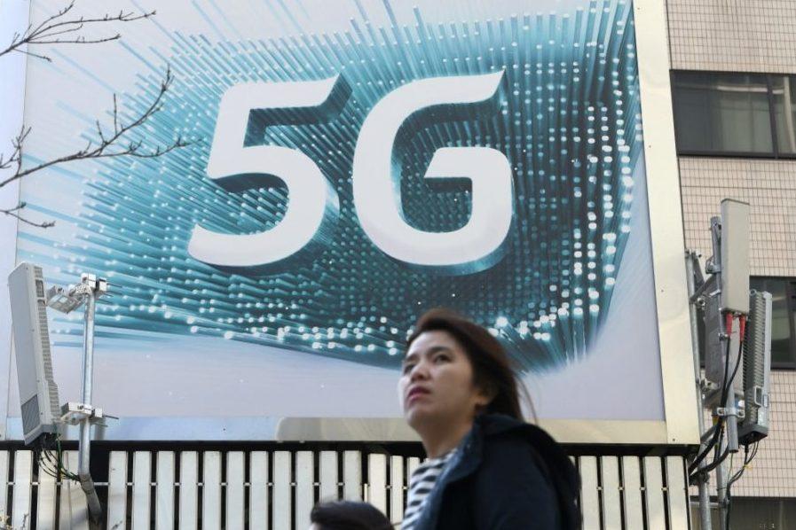 """5G mreža i """"četvrta industrijska revolucija"""""""