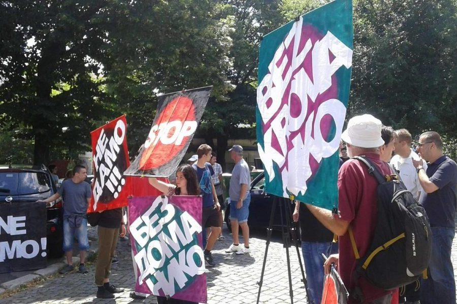 Kriminalizacija solidarnosti, legalizacija pljačke
