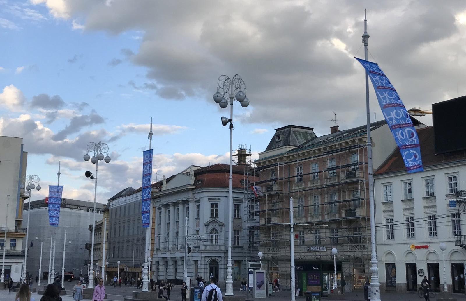 Zagreb paralelnog svemira