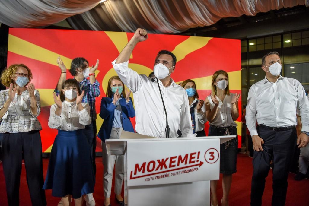 Uzbudljiva izborna noć u Makedoniji